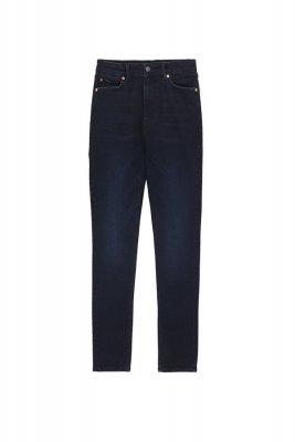Skinny jeans cu talie inalta albastru inchis Zara
